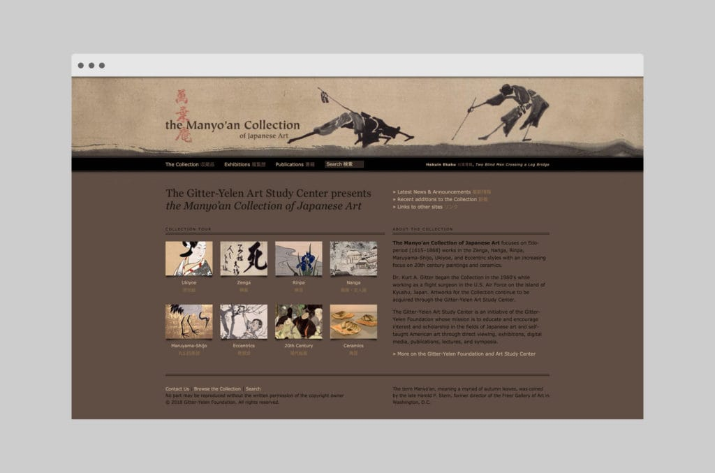 The Manyo'an Collection of Japanese Art: website, home